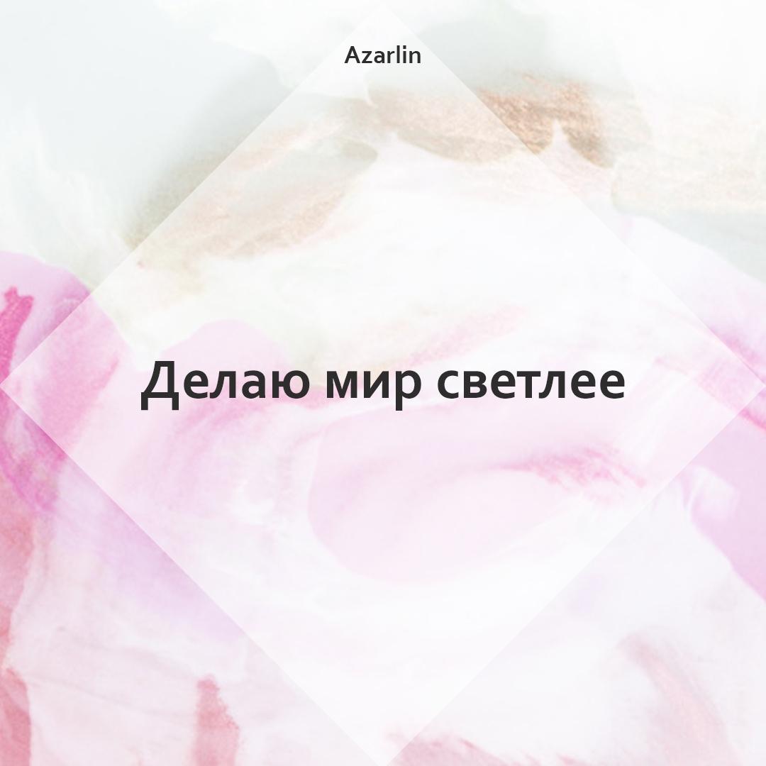 frazochki-blog-iriny-babinoy-azarlin-05